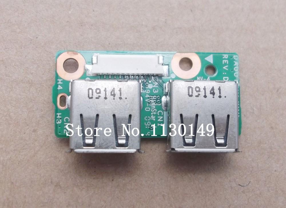 DV6-1000 USB