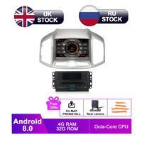 8 IPS Android 8.0 Car GPS Stereo For Chevrolet Captiva 2012 2013 2014 2015 Auto Radio DVD Navigation Audio Video Backup Camera