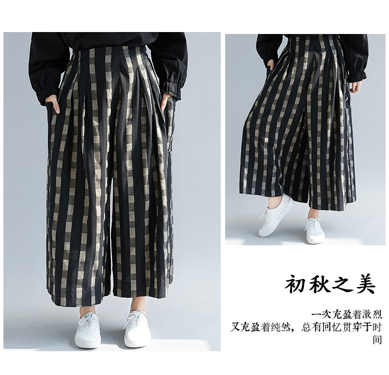Plus Size Women Wide Leg Pants Autumn Linen Vintage Long Pants Plaid 2018 Oversized Elastic Waist Large Pantalones 5xl 3
