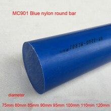 75 мм 80 мм 85 мм 90 мм 95 мм 100 мм 110 мм 120 мм Диаметр MC901 ручка mc pa нейлоновый стержень KP синий нейлоновый круглый стержень