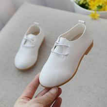 New Spring Autumn Kids Leather Shoes For Boys Girls Soft Sol