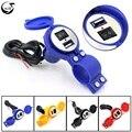 Motorcycle USB Charger Mobile Phone Outlet Power Supply Adapter Waterproof Port Socket 12V Motor Bike Handbar Converstion