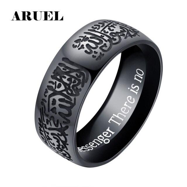 ARUEL Trendy Titanium Aço anéis religiosos Muçulmanos Islâmico Alcorão Messager halal palavras anel bague Árabe Deus das mulheres dos homens do vintage