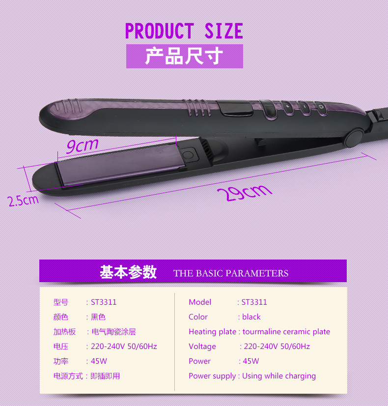 Straight iron hair Corn perm multi-function ceramic ionic hair straightener Intelligent temperature control Carbon anion clip ceramic electric hair straightener direct volume dual use bangs straight hair comb perm artifact does not hurt free shipping