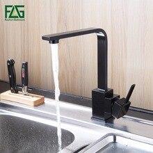 Flg несколько вариантов смеситель для кухни Одной ручкой холодной и горячей 360 градусов вращающийся на бортике кухня смесители torneira 8008B