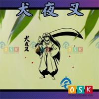 Inuyasha Super Perfect Detail Wall Paste Anime Cartoon Game Around The Pain Car Stickers