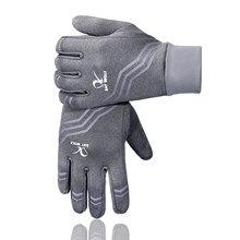 Gants d'équitation «Day Wolf» pour hommes et femmes, antidérapants, avec écran tactile, pour vélo de montagne, longs doigts