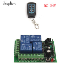 Sleeplion 24V 4 Channel Auto RF Wireless Remote Control Module Relay Receiver 315/433MHz