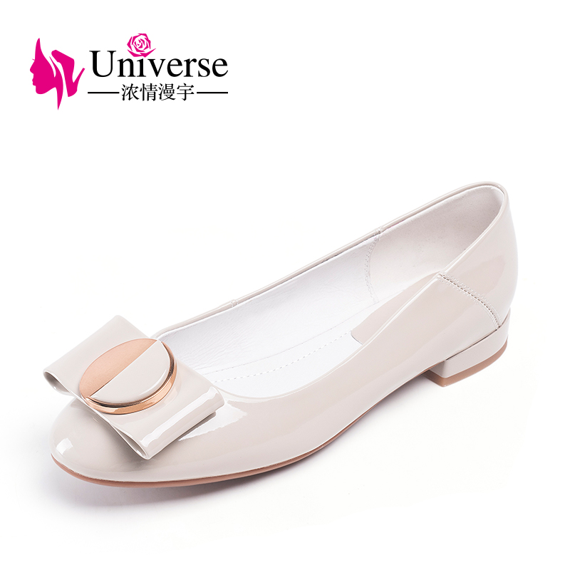 fashion patent leather round toe low heel women pumps Universe black red grey 2cm heel soft women dress ladies office shoes J007 in Women 39 s Pumps from Shoes