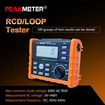 PEAKMETER MS5910 Digital resistance meter RCD loop resistance tester Multimeter for GFCI Loop resistance testing - DISCOUNT ITEM  20% OFF Tools
