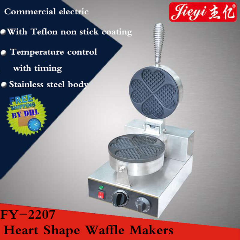 FY-2207 Commercial Waffle maker sweet heart shape Waffle machine 110V/220V/1000W Electric Non-stick Waffle maker commercial heart shape egg waffle maker 110v