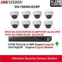 Hikvision Security Camera System 4MP IP Camera 8pcs DS-2CD2142FWD-IS Audio POE IP67 with 8ch POE NVR DS-7608NI-E2/8P Upgradeable