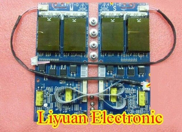 US $29 5  Alternatieve Inverter board LC420WU5 Vervangen 6632L 0470A 6632L  0471A Voor LG TV Inverter Board 1 jaar garantie in Alternatieve Inverter