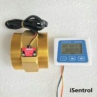 US211M Lite DN80 20 500L/min Digital Flow Meter 5V Flow Reader Compatible with all our hall effect water flow sensor with