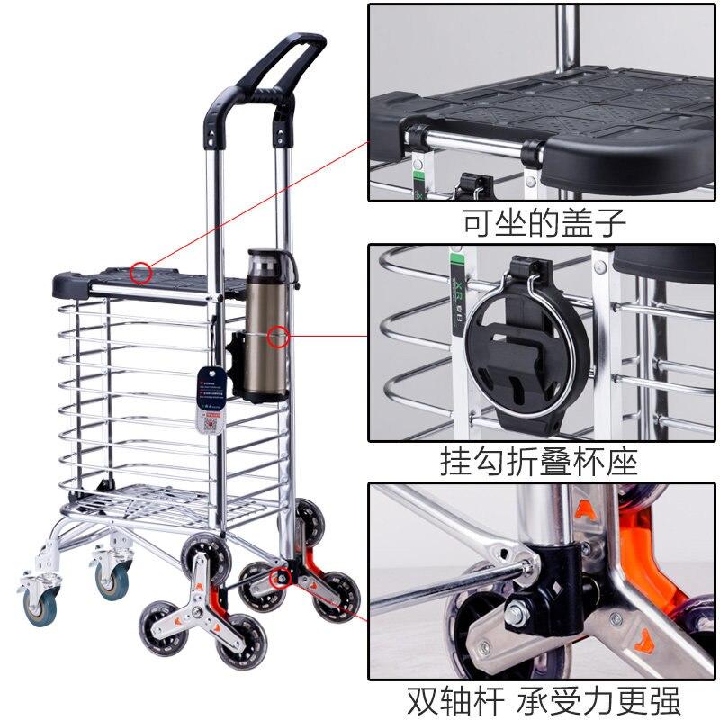 Shopping cart small cart shopping cart climbing stairs folding trolley car can push can sit elderly walking trolley