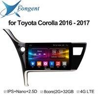 Для Toyota Corolla 2016 2017 автомобилей Android dvd Радио мультимедийный плеер Интеллектуальный автомобиль компьютерная система развлечений gps DAB