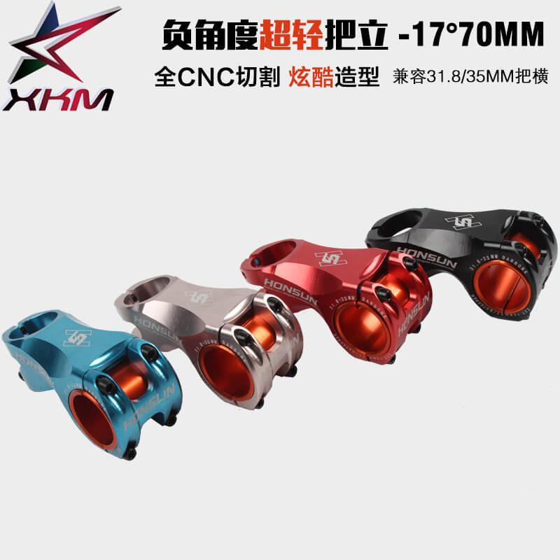 Full Carbon 3K 7° MTB Road AM Bike bar stems Bicycle short Stem 28.6*31.8*60mm