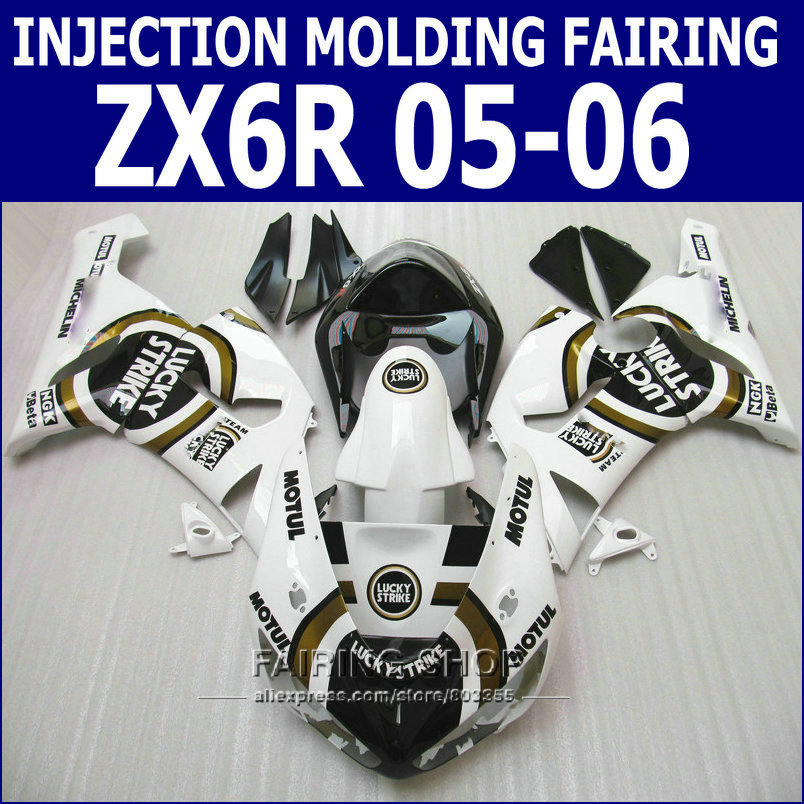 Black Lucky ZX6r 2005 06 Fairings For Kawasaki Ninja 05 2006 ( 100%fit ) Injection mold Fairing kit +7gifts v14 plastic fairings set for kawasaki zx6r 2005 2006 bodywork sets 05 06 parts ninja 636 green flames in black fairing kits m161