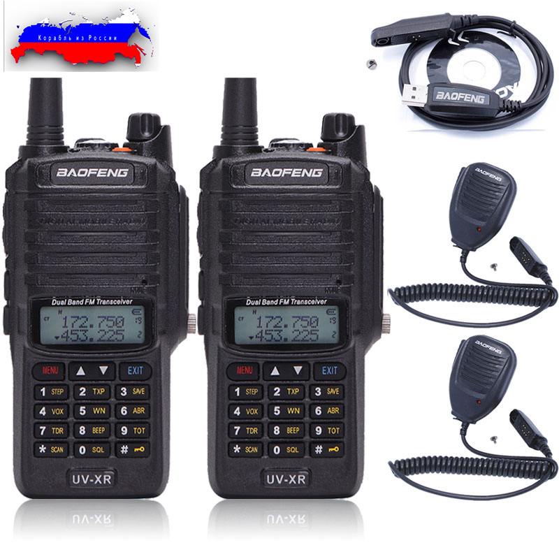 2Pcs Baofeng UV-XR 10W 4800mAh Battery IP67 Waterproof Handheld Walkie Talkie 10KM Long Range High Power Portable Two Way Radio(China)