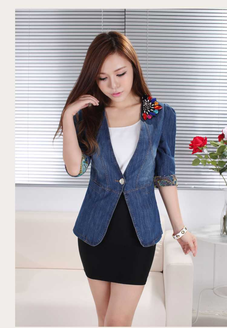 High Quality Half Jean Jacket Promotion-Shop for High Quality