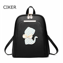 Ciker Брендовые женские рюкзак Роскошный дизайнерский Женский Малый Vintage рюкзаки для девочек-подростков Высокое качество искусственная кожа дорожные сумки