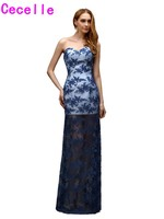 2017 Real Sheath Long Royal Blue Lace Evening Dresses Illusion Skirt Sweetheart Floor Length Fitted Women Formal Evening Gowns