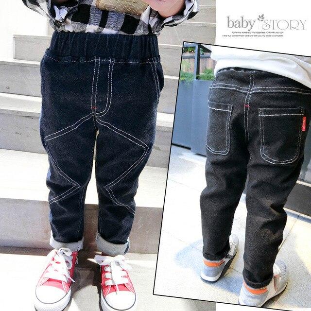 2017 Baby Boy Pants Jeans, Casual Korean Full Length Jeans Pants, Autumn Winter Pants For Children, Kids Boys Jeans Trousers