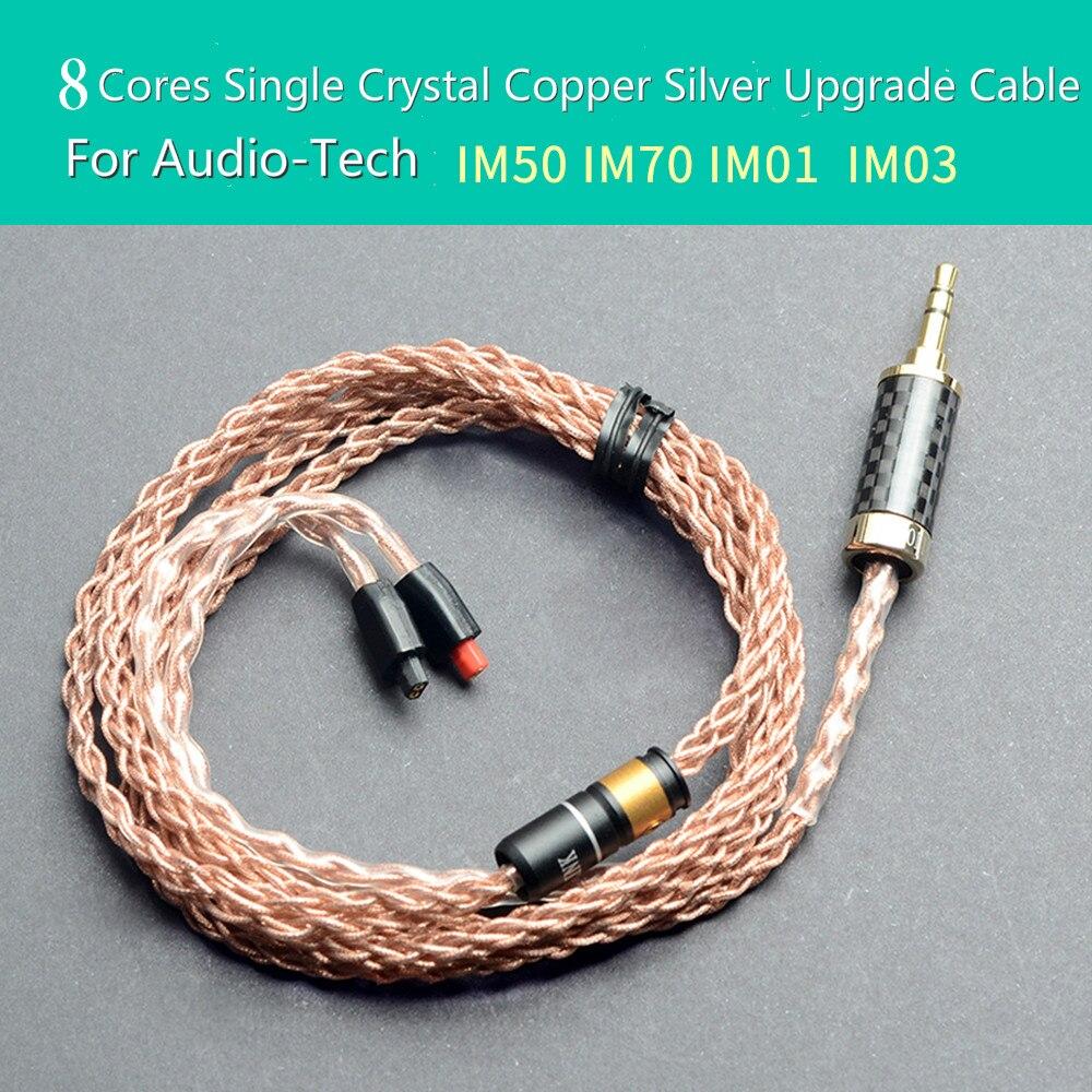 OKCSC один кристалл медь серебро 8 ядер Обновление кабель Шнур MMCX Audiophile HIFI линия для АТХ IM50 IM70 IM01 IM02 IM03 IM04