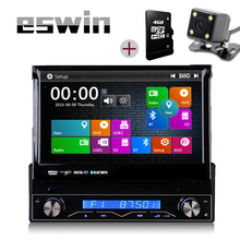 Single-DIN 7 inch Motorized Touchscreen Car DVD Player Receiver Bluetooth Detachable Front Panel Wireless GPS System Car Stereo