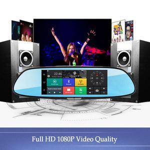 Image 4 - 7 zoll 1080P Volle HD Auto DVR Dash Kamera Spiegel Unterstützung Für Android GPS Navigation Wifi Mehrere Sprachen Auto recorder Kamera