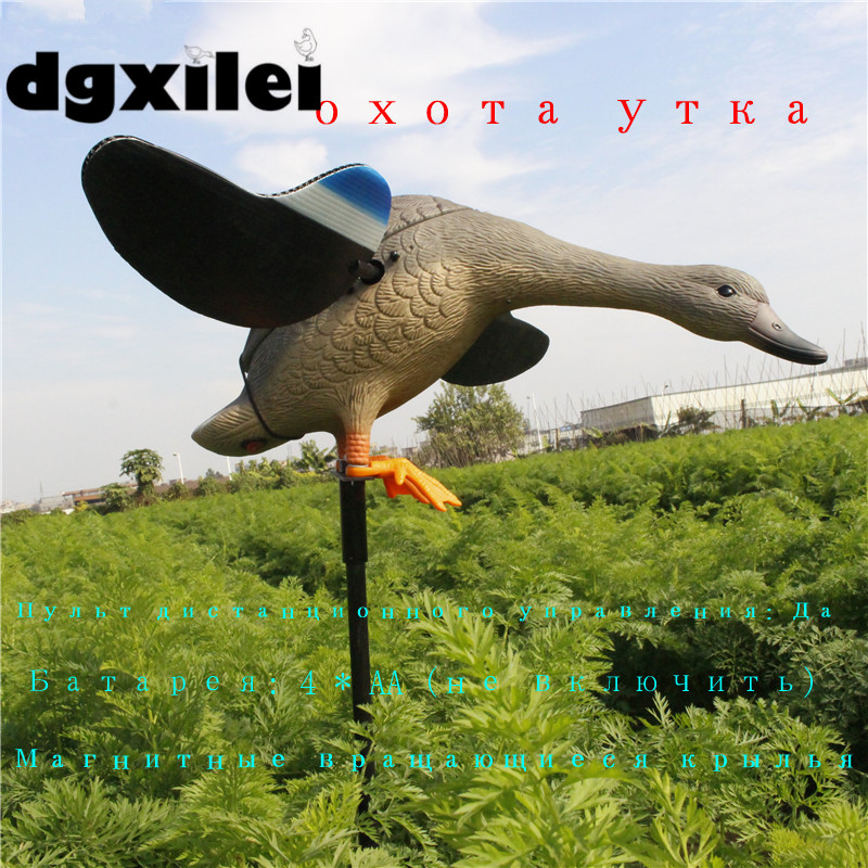 Xilei Wholesale Russian Outdoor Hunting Decoys Remote Control 6V Plastic Decoy Hunting For A Duck With Magnet Spinning Wings 2017 xilei ducks caller mallard duck decoys call decoy wooden russian wild ducks hunting with spinning wings