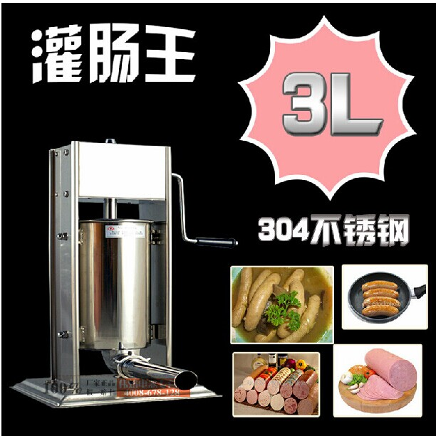 Free shipping 3L Stainless steel sausage stuffer, Vertical sausage machine , sausage filler, stuffer maker