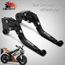 Motorcycle Adjustable Folding Extendable Brake Clutch Levers For KTM 640 950 990 1090 1190 Adventure Super Adventure 1290 1050 цена