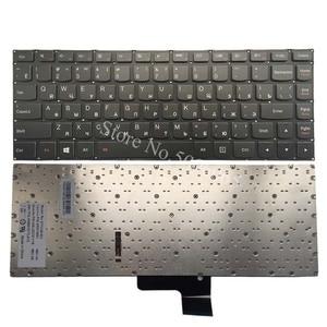 NEW Russian keyboard FOR LENOVO ideapad U430 U430P U330 U330P U330T RU Laptop keyboard with backlit no frame