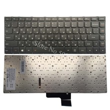 لوحة المفاتيح الروسية الجديدة لينوفو ideapad U430 U430P U330 U330P U330T RU لوحة مفاتيح الكمبيوتر المحمول مع الخلفية لا الإطار