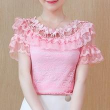 New Fashion lace Blouses shirt summer blouse Ruffle Lace chiffon sexy o-neck short sleeve Three-dimensional flower 192J3