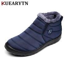 Solid Plush Antiskid Boots