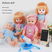 Reborn baby 15 inch  With Sounds Drink Piss Clothes Change toy House pretend play Bath toy New born baby doll for girl kid boy
