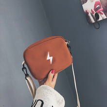цена на Fashion Women Messenger Bag Frosted Leather Embroidery Cartoon Planet Lightning Shoulder Bag Mini Girls Sports Small Square Bag