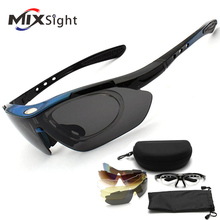 Polarized Sports Fishing Sunglasses Cycling Glasses UV400 Protection Goggles Eyewear Night Vision Plus Light Accessories 5 lens