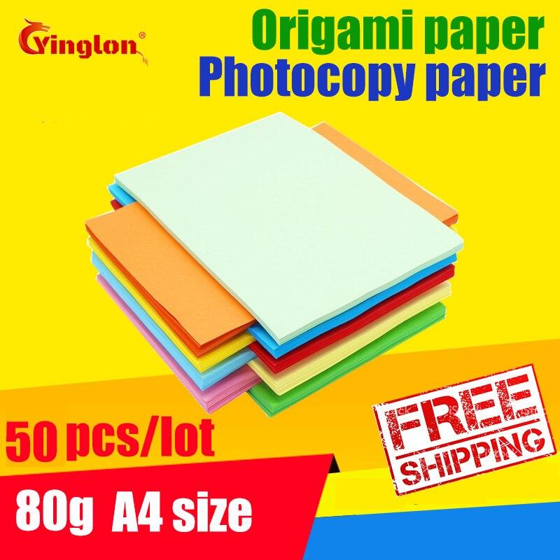 50pcs/lot 80g A4 Blank background photocopy color paper Origami and Paper-cut art paper / Children Handwork DIY Card Scrapbook