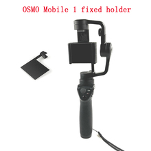 Osmo Mobile 1 Handheld Gimbal Roll Pitch XYZ Axis Anti-sway Mount Holder Stabilizer Transport Protection Fixed Bracket Board