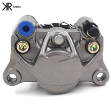 Big sale Brake Caliper For Benelli TNT Sport 2005-2008 TNT Titanium 2005-2008 DB5 2005-2007 DB6 2006-2007