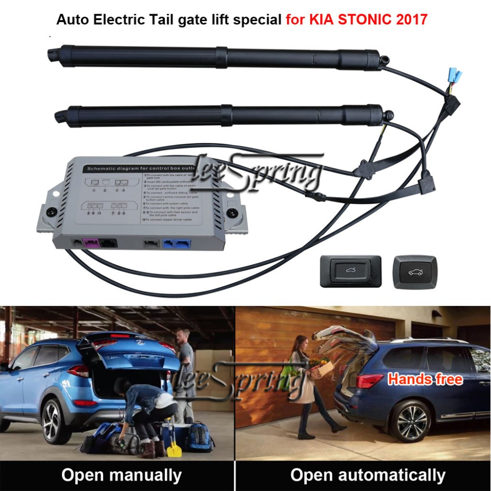 Smart Auto Electric Tail Gate Lift Special For KIA STONIC 2017
