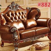 Роскошный диван резьба по дереву мебель для гостиной 8829