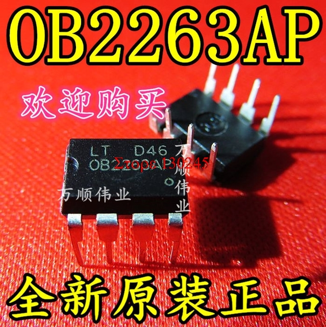 10pcs/lot OB2263AP 0B2263AP OB2263 DIP-8 In Stock10pcs/lot OB2263AP 0B2263AP OB2263 DIP-8 In Stock