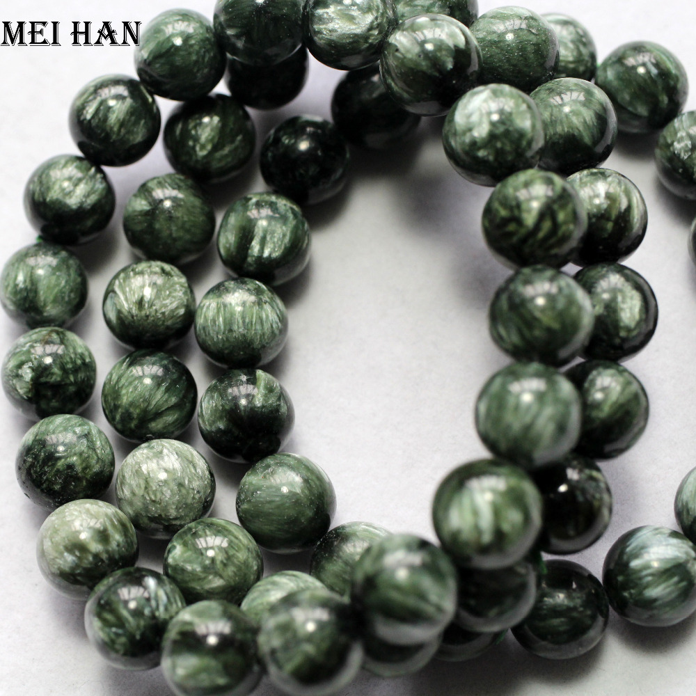 Free shipping 12 12 5mm 16 beads set 44g A natural russian seraphinite smooth round stone