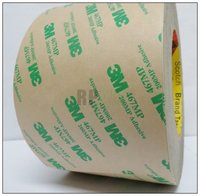 1 Roll 0 06mm Thickness 5cm 50mm 55 Meters Ultra Thin 3M 467 MP Double Sided