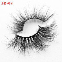 5 pairs Mink Lashes 3D Mink Eyelashes 100% Cruelty free Lashes Handmade Reusable Natural Eyelashes Popular False Lashes Makeup 5 pairs 100