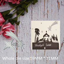 meteor  Fireworks Irregular Figure Metal steel frames Cutting Dies DIY Scrap booking Photo Album Embossing paper Cards59*71mm